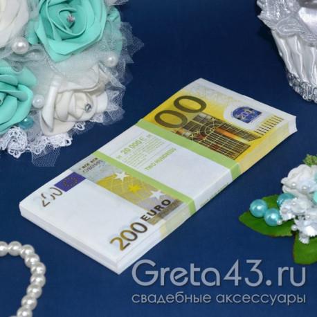 Деньги для выкупа (пачка 100 шт)