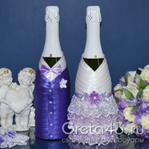 Костюмчики на шампанское...