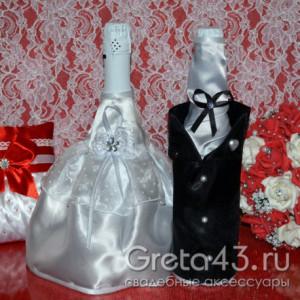 Одежда на шампанское (набор)