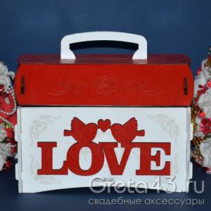 "Свадебный сундучок ""Love"""